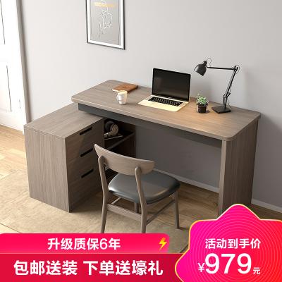 木月 電腦桌 北歐書桌書柜一體現代簡約轉角桌子小戶型臥室雙人臺式 單面撞角電腦桌+凳子