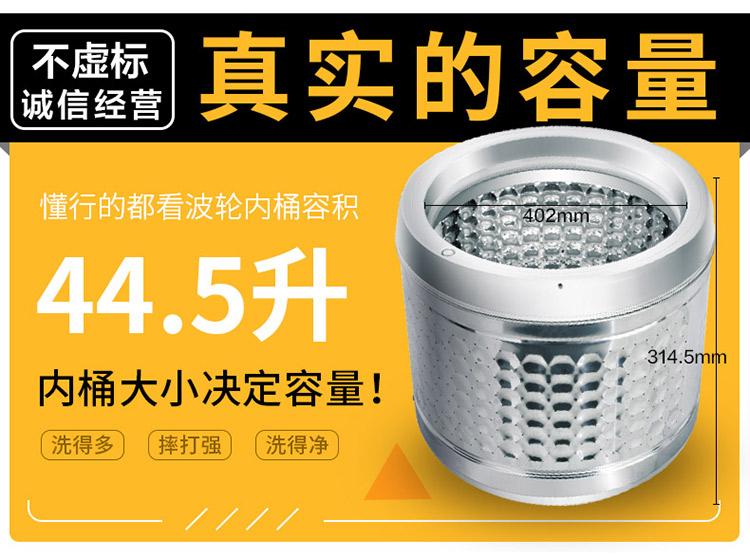 【苏宁专供】TCL 波轮洗衣机 XQB55-36SP 亮灰色