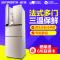 创维(SKYWORTH) D26B 261升法式多门冰箱 三温分类存储 多门对开门小四门电冰箱
