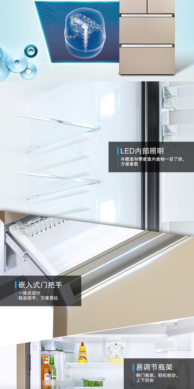 【苏宁专供】西门子冰箱KM40FA30TI