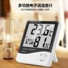 幻超电子温度计湿度计闹钟多功能表时间家用家居室温湿度计表 家庭室内国产高精准+-0.5 简约版