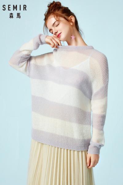 Semir森马套装女年轻秋季毛衫百褶裙两件套甜美条纹撞色小清新
