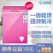 香雪海xiangxuehai BD/BC-106GQ 106升家用一级能效制冷单温顶开门卧式冷柜小冰柜冷冻冷藏电冰箱