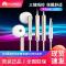 华为(HUAWEI)原装 AM116半入耳式耳机 金属外观 三键线控带麦 高保真音质 手机通用原装线控 金色