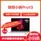 联想(Lenovo)小新Pro13 十代英特尔® 酷睿™ i7 13.3英寸笔记本电脑(i7-10710U 16G 512G MX250-2G独显 Win10)银色 官方标配