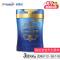 【19年底产有积分】美赞臣(MeadJohnson)蓝臻原装进口幼儿配方奶粉 3段(12-36个月) 900克*6罐