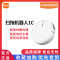 xiaomi/小米米家扫拖机器人1C家用全自动智能扫地机超薄吸尘器拖地机器人