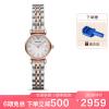 阿玛尼(EMPORIO.ARMANI)手表 钢制表带时尚休闲简约石英表女士腕表AR1764