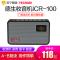 德生(TECSUN) ICR-100 黑色 收音机 复读机 插卡音箱 录音机 老年人广播半导体 英语学习机 电脑小音响