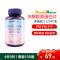 【5折】Health Raise水解胶原蛋白片120片/瓶 紧致肌肤细化毛孔 护肤护发护甲 Ⅰ&Ⅲ型小分子易吸收美国进口