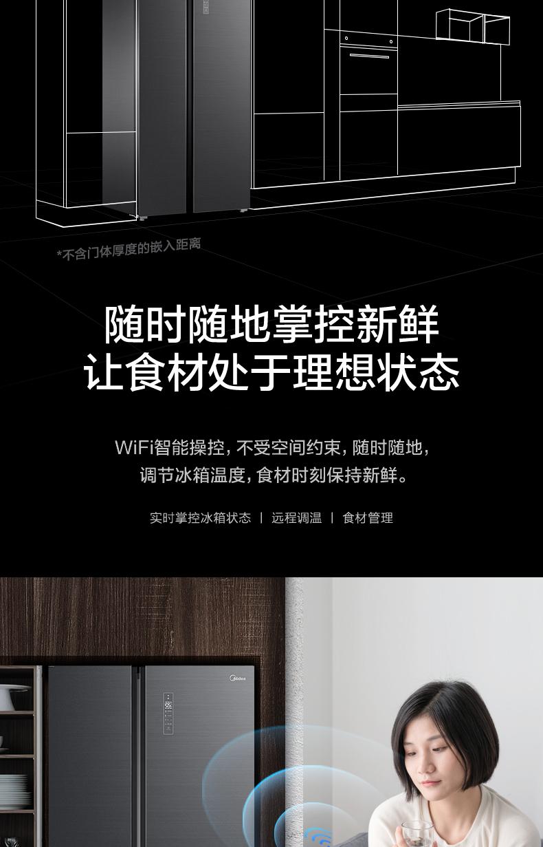 【苏宁专供】美的冰箱BCD-612WKGPZM星耀灰