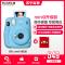 富士(FUJIFILM)INSTAX 一次成像 立拍立得 mini11晴空蓝 胶片相机 mini8/9升级款 单机标配