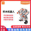 xiaomi/小米米兔积木机器人智能拼装编程儿童成人多功能益智电动组装