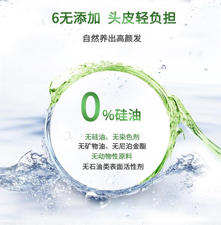 【苏宁专供】滋源(seeyoung) 无患子保湿滋养洗头水无硅油洗发水 535ml(中干性头皮)