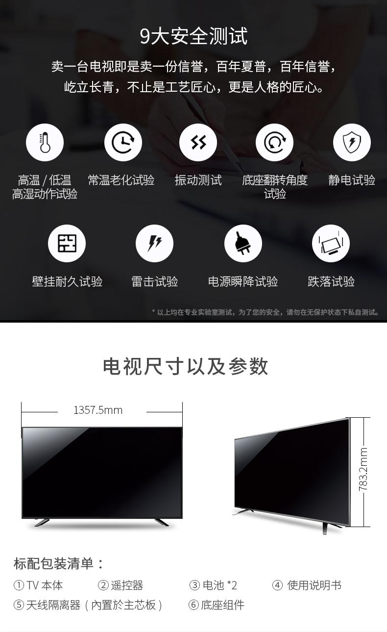 【苏宁专供】夏普(sharp)60A2UK