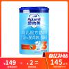【每2罐减3元】爱他美(Aptamil)3段800克(12-36个月)德国原装进口幼儿配方奶粉