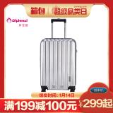 diplomat外交官 TC-618系列 20/24寸 PC+ABS拉杆箱 旅行箱 行李箱 万向轮拉杆箱 登机箱 299元包邮(需用券)
