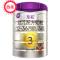 a2至初 幼儿配方奶粉3段900g(1-3岁适用)新西兰原装进口 臻选A2β-酪蛋白³ 全新升级包装