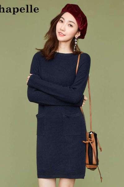 新品拉夏贝尔秋季女装新款纯色长袖圆领显瘦包臀毛织连衣裙女10015107