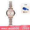 阿玛尼(EMPORIO.ARMANI)手表 小表盘休闲百搭商务女士石英表钢带腕表 AR11223