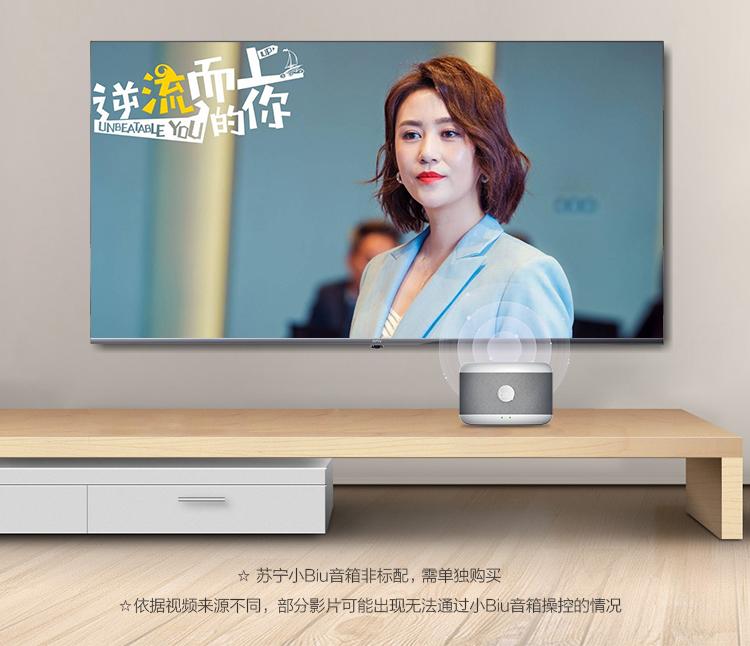 【苏宁专供】PPTV智能电视A50