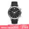 阿玛尼(EMPORIO.ARMANI)手表 皮质表带经典休闲时尚石英表男士腕表 AR1828
