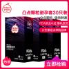 梦蒂尔(M.Dior) 避孕套30只装 超薄颗粒套套 标准款 天然乳胶安全套 男用成人情趣计生性用品