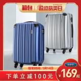 爱华仕拉杆箱万向轮男24寸行李箱女可扩展防刮20寸登机箱密码箱 169元包邮