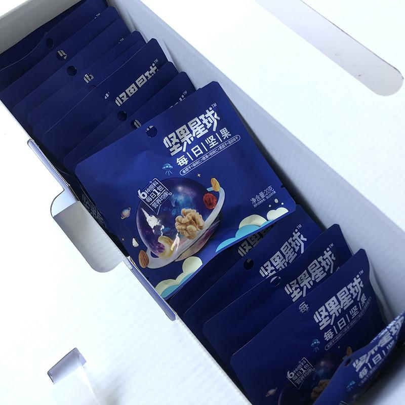 【领劵立减50元】沃隆每日坚果600g/箱 30袋装 星球礼盒 孕妇儿童可食