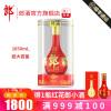【酒厂自营】郎酒红花郎15酱香型白酒53度1.65L 奢华酱香 收藏送礼