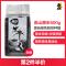 角山(JiaoShan)黑珍珠生态黑米500g 香米糙米 五谷杂粮 宝宝粥米 粗粮无染色 粥米