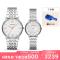 阿玛尼(EMPORIO.ARMANI)手表 男女士钢制表带防水商务情侣石英表 AR80014
