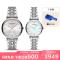 阿玛尼(EMPORIO.ARMANI)手表 钢带经典时尚休闲情侣石英表腕表 AR90004