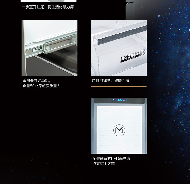 【苏宁专供】美菱冰箱BCD-398WQ3M凯撒灰