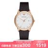 阿玛尼(EMPORIO.ARMANI)手表 皮质表带经典时尚休闲石英表男表 AR2502