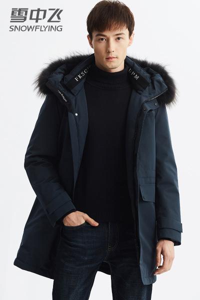 【券后457元】雪中飛新款男士中長款連帽毛領商務休閑工裝羽絨服外套
