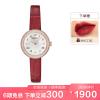 阿玛尼(EMPORIO.ARMANI)手表 摩登优雅复古红砖表带石英表女士腕表AR11357