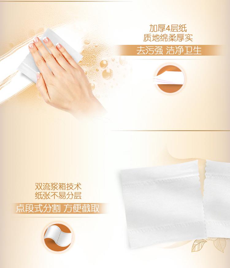 【苏宁专供】心相印 卷纸 心柔系列 三层100克*10卷 无芯卷纸 原生木浆纸巾