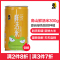 角山(JiaoShan)大米鲜活米罐装锁鲜长粒香米籼米软米粥米江南香米 软糯清甜300g