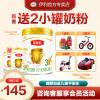 伊利奶粉 【全新升级】金领冠系列 幼儿配方奶粉 3段900克(1-3岁幼儿适用)