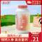养生堂液体钙维生素D3维生素K2软胶囊60粒 补钙 钙片中老年人成人男女孕妇哺乳期补钙