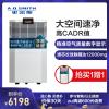 AO史密斯A.O.Smith空气净化器KJ550F-B11-P 新房除甲醛PM2.5数字显示 母婴定制款