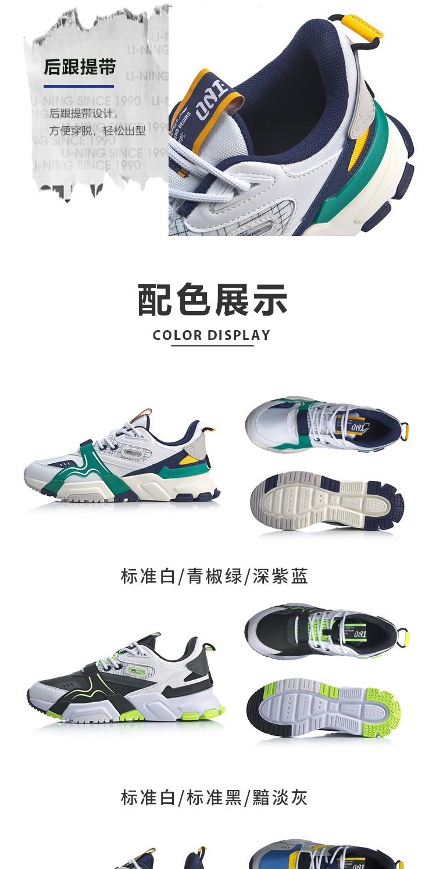 cn名鞋库_名鞋库官方网站真的好吗价格