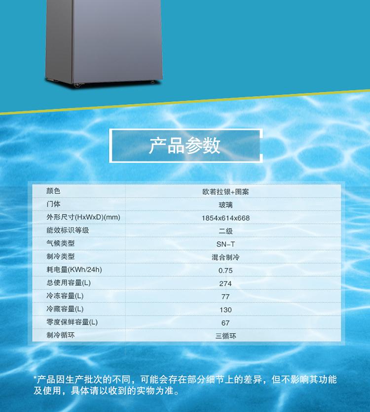 【苏宁专供】西门子冰箱KG28US290C