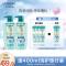欧莱雅(LOREAL)透明质酸水润洗发水500ml*2瓶+旅行装50ml*6/100ml*3/200ml*1(随机发货)