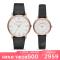 阿玛尼(EMPORIO.ARMANI)手表 皮质表带时尚休闲情侣套盒 商务情侣石英表对表 AR80015