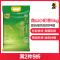 角山(JiaoShan)大米小町香长粒籼米江南香米软米细米 5kg 非东北大米(醇香大米 原厂地直供)