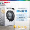 博世(BOSCH) XQG100-WDU285600W 10公斤 变频 洗烘一体 热风除菌 触摸屏 滚筒洗衣机(白色)