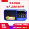 Amoi/夏新S2重低音家用老年收音机老人U盘迷你插卡音箱便携式随身听MP3户外播放器FM外放 蓝色8G TF卡歌曲版
