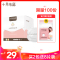 【买2送8片装】十月结晶乳垫立体型防溢乳垫一次性孕产妇防益防漏奶贴溢奶垫100片